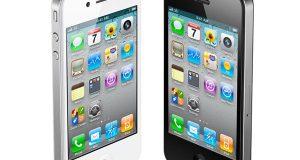 המציאות הרבודה של האייפון