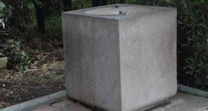 אשפתונים מבטון